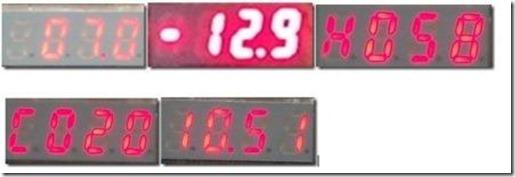 Семи сегментный индикатор.